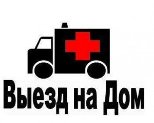 ремонт компьютеров на дому в Харькове