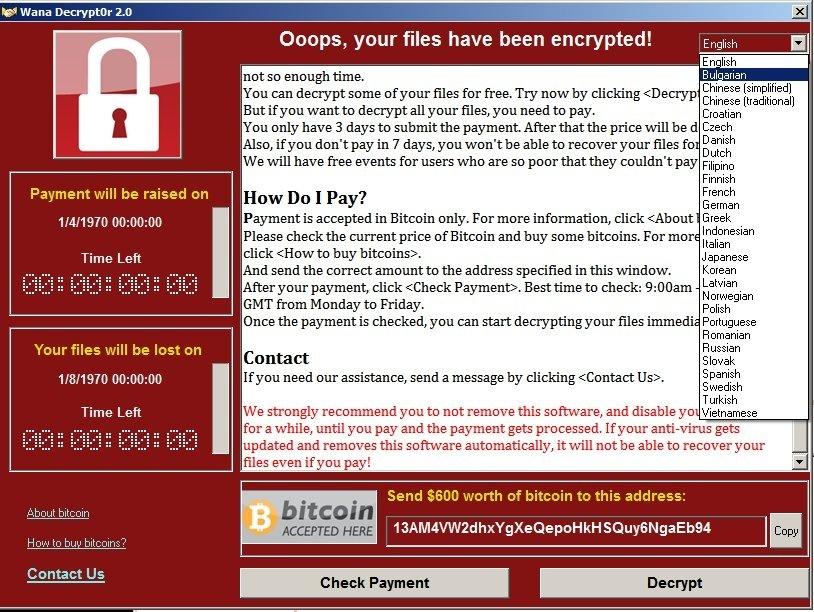 защита от wannacrypt