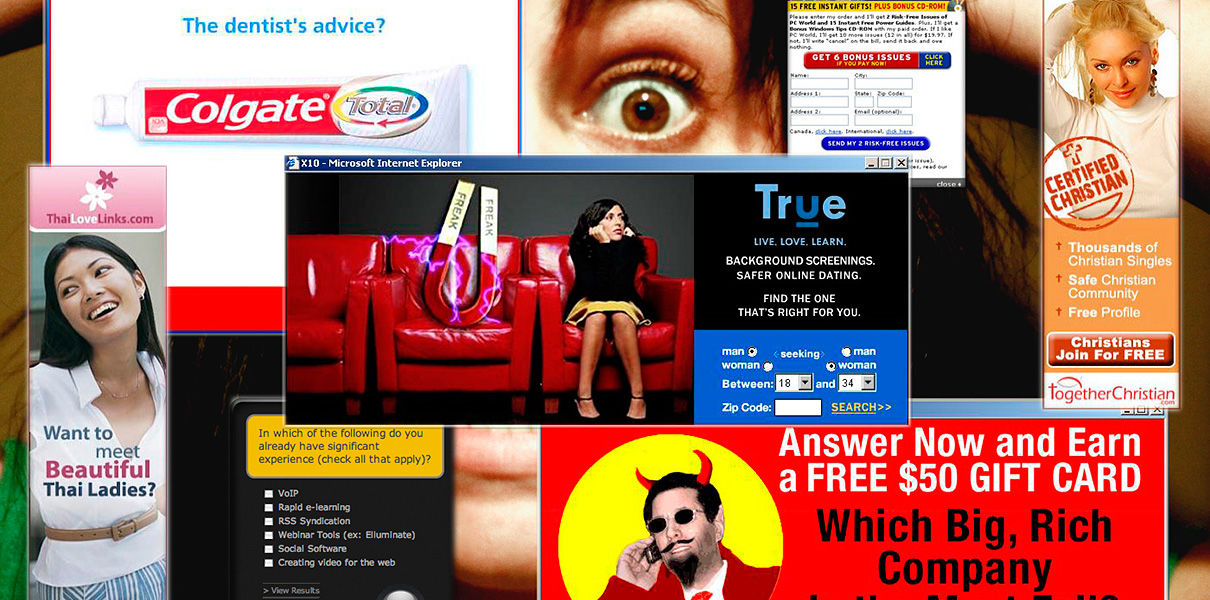 удаление всплывающей рекламы